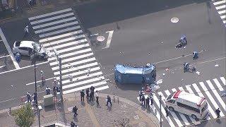 10人はねられ女児ら2人死亡 87歳が運転 東京・池袋