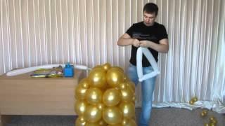 Колокольчик из шаров