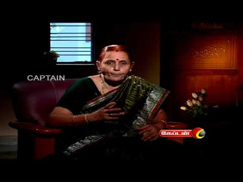 Like: https://www.facebook.com/CaptainTelevision/ Follow: https://twitter.com/captainnewstv Web:  http://www.captainmedia.in