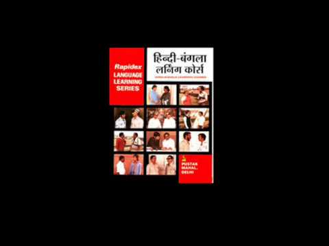 Rapidex English Speaking Book In Bengali To English Pdf