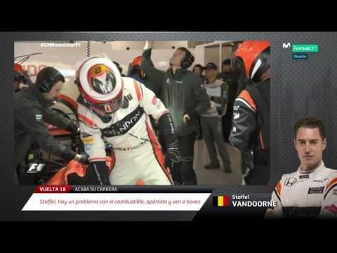 F1 2017 China Team Radios Race
