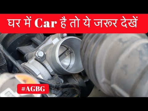 Throttle Body Cleaning Scam. Save MONEY | #AGBG