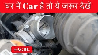 Throttle Body Cleaning Scam. Save MONEY   #AGBG