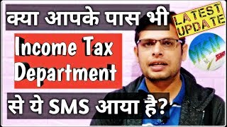 Income Tax Refund SMS | Phishing Attack in Hindi | Cyber Security