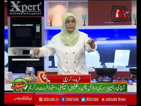 Abb Takk - Daawat-e-Rahat - Episode 227 (Desi Style Chicken Vegetable Spaghetti) - 19 February 2018
