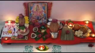 असे करा दिवाळीचे लक्ष्मी पुजन आणि पुजेचा शुभ मुहूर्त | Diwali pooja|Lakshmi pujan vidhi|puja vidhi