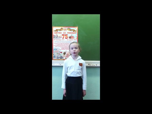Изображение предпросмотра прочтения – АлисаУрманчеева читает произведение «Пусть дети не знают войны» МихаилаВладимировичаВладимова