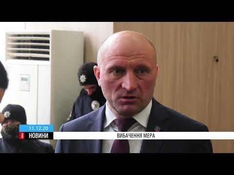ТРК ВіККА: Міський голова Черкас перепросив у Президента України