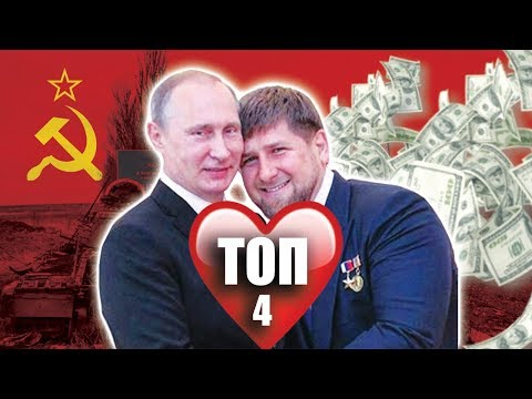 КАДЫРОВ и ПУТИН, Холодная война, Дебальцево 2019 | Гражданская Оборона