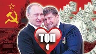КАДЫРОВ и ПУТИН, Холодная война, Дебальцево 2019 | Гражданская Оборона - НОВОСТИ ФЕВРАЛЬ