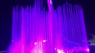 Поющие фонтаны у Олимпийского факела, Олимпийский парк, Сочи