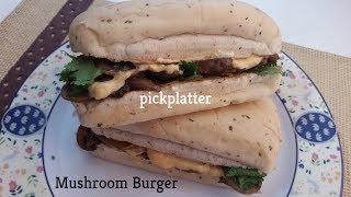 Mushroom Veggie Burger Recipe  | Mushroom Burger