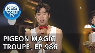 Pigeon Magic Troupe | 비둘기 마술단 [Gag Concert / 2019.02.16]