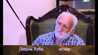 Ҳара ҳкино Ашот Кещян
