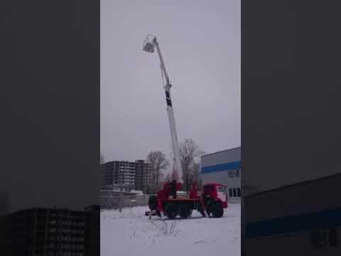 АПК-30 аналог данной машины на 29 метров