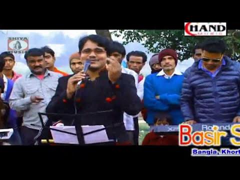 Bangla, Khortha Jhumur Purulia 2015 - Kon Randhi Aishechilo | Purulia Video Songs - BAUSHEER SHOORE