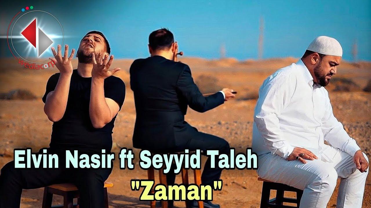 Sarkhan - Oluram Təslim (Prod by. SarkhanBeats)