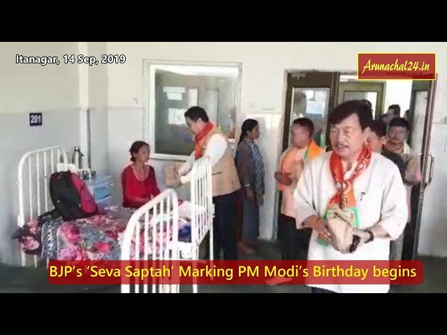 BJP's 'Seva Saptah' Marking PM Modi's Birthday begins