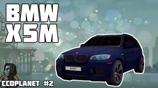 BMW X5M | CCDplanet MTA