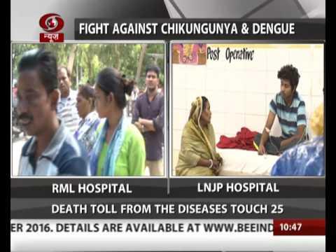 West Bengal records highest dengue deaths