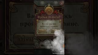 Escape the mansion 41 - 50 level lvl Прохождение