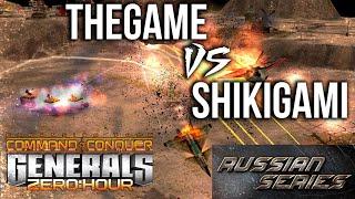 THEGAME vs ShikiGami - bo11 - Russian Series 2020 - ПЕРВЫЕ ИГРЫ НОВОГО ГОДА!!⚡ GENERALS ZERO HOUR