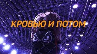 Кровью и потом: чемпионат Беларуси по смешанным единоборствам