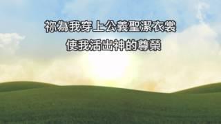 感動詩歌集--中文