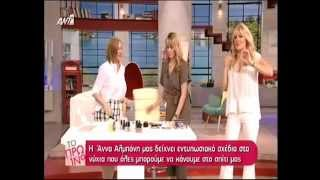 ANT1- To Πρωινό: Πως να κάνετε εντυπωσιακά Nail Art στο σπίτι | NYXI-NYXI