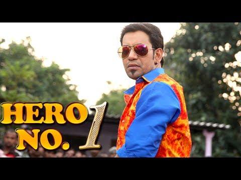 Nirahua Hero No. 1 | Dinesh Lal Yadav | ...