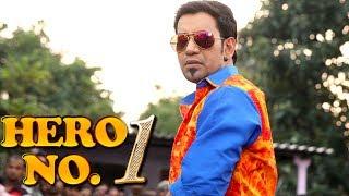 Nirahua Hero No. 1 | Dinesh Lal Yadav |  निरहुआ हीरो नंबर 1 | HD VIDEO 2017