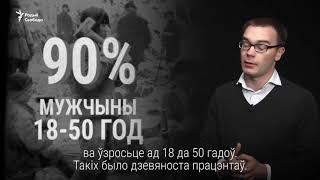 Сталінскія рэпрэсіі ў Беларусі — асноўнае, што трэба ведаць | Сталинские репрессии в Беларуси