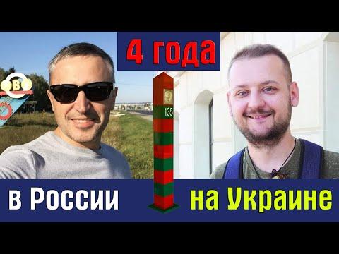 Скандальная речь Сибиряка, переехавшего в Киев!