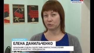 В Поморье - бум обучения рабочим специальностям