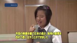 杉並区のろう学校で 聴覚障害者向けDVD上映会 thumbnail