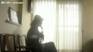 韻シストの5th album『HIPSTORY 』のメガミックスMV。 2013 11/30(土) ...