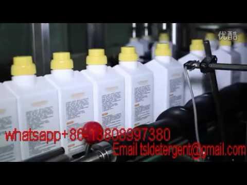 Topseller Chemicals Co.,Ltd, China largest detergent powder OEM factory