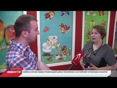 В Северной Осетии завершилась благотворительная акция «Улыбка»