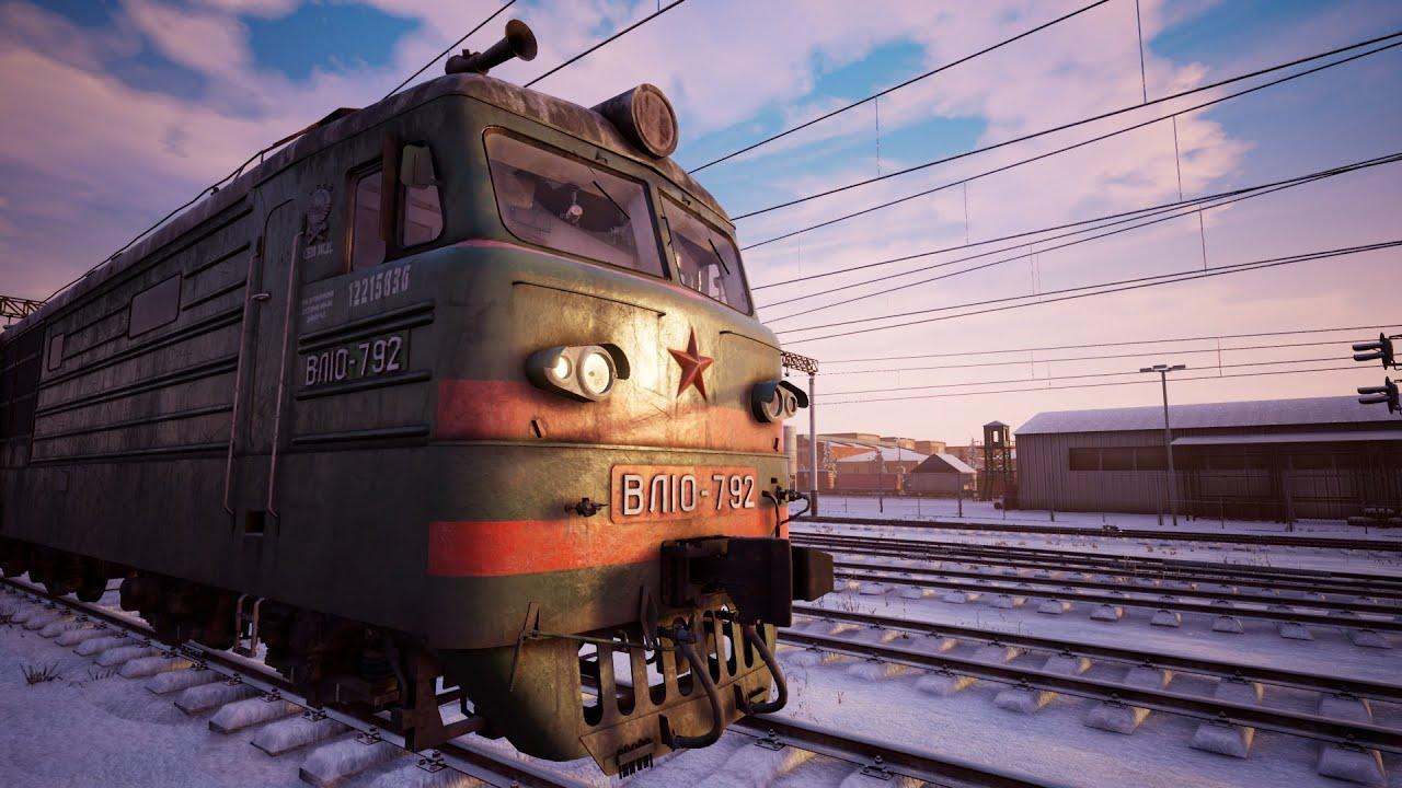 How to start VL10 locomotive (Video)