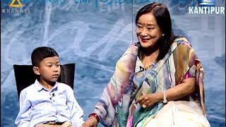 Suman Sanga 15 Sep - Prabash chok Chepang & Kamala Gurung