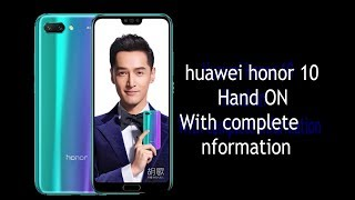 huawei honor 10 hand on and unboxing with price of smartphone