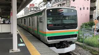 E231系1000番台ヤマU584編成尾久発車