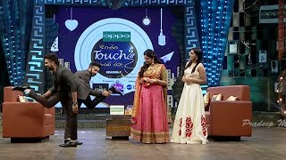 Konchem Touch Lo Unte Chepta Season 3 -  Ravi, Sreemukhi, Rashmi Gautam Promo  - Pradeep Machiraju