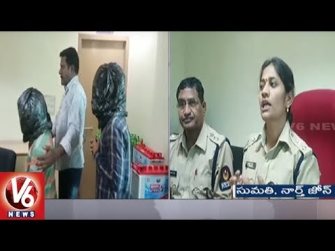 North Zone Police Busted Fake Currency Racket, 3 Arrested | Hyderabad | V6 News