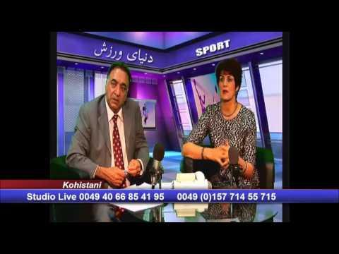 Sport Welt Hamburg Programm --- Kohistani Live Payame afghan TV17.08.2016