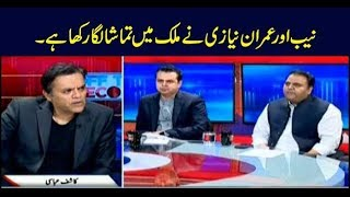 Off The Record | Kashif Abbasi | ARYNews | 18 July 2019
