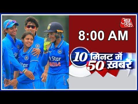 10 Minute 50 Khabrien: India Women's Cricket Team Enter Final Of World Cup