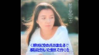倍賞千恵子/岬めぐり thumbnail