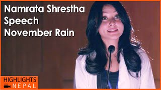 Great Speech of Namrata | Nepali Movie NOVEMBER RAIN | Aryan Sigdel, Namrata Shrestha