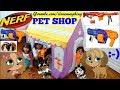 Animal PET SHOP Pretend Playtime. PET SHOP Play Tent for Kids. NERF WAR! Kids' Toy Gun Playtime